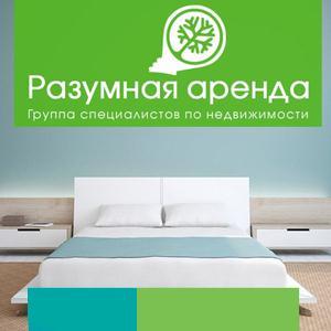 Аренда квартир и офисов Переволоцкого