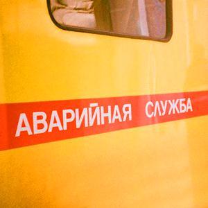 Аварийные службы Переволоцкого