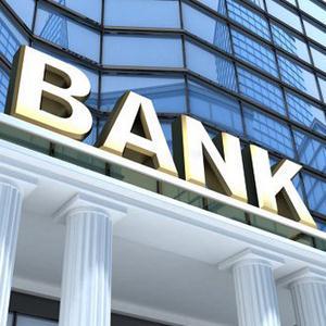Банки Переволоцкого