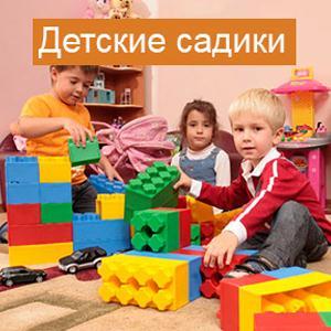 Детские сады Переволоцкого