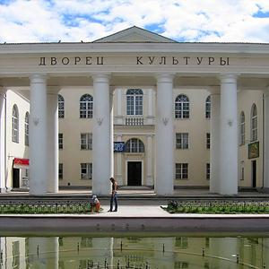 Дворцы и дома культуры Переволоцкого