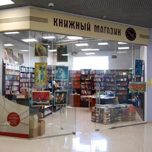 Книжные магазины Переволоцкого