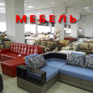 Магазины мебели Переволоцкого