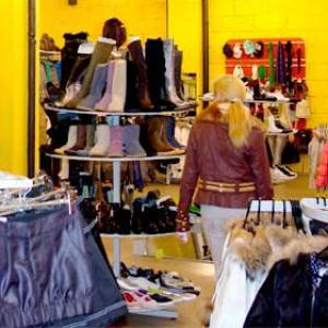 Магазины одежды и обуви Переволоцкого