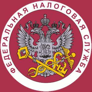 Налоговые инспекции, службы Переволоцкого