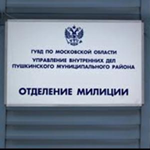 Отделения полиции Переволоцкого