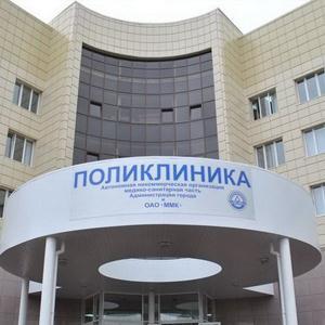 Поликлиники Переволоцкого