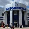 Автовокзалы в Переволоцком