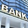 Банки в Переволоцком