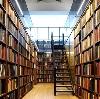 Библиотеки в Переволоцком
