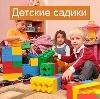 Детские сады в Переволоцком