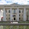 Дворцы и дома культуры в Переволоцком