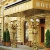 Гостиницы в Переволоцком