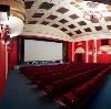 Кинотеатры в Переволоцком