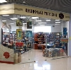 Книжные магазины в Переволоцком