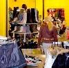 Магазины одежды и обуви в Переволоцком