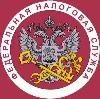 Налоговые инспекции, службы в Переволоцком