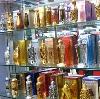 Парфюмерные магазины в Переволоцком