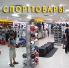 Спортивные магазины в Переволоцком