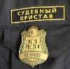 Судебные приставы в Переволоцком