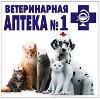 Ветеринарные аптеки в Переволоцком