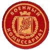 Военкоматы, комиссариаты в Переволоцком