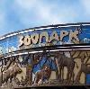 Зоопарки в Переволоцком