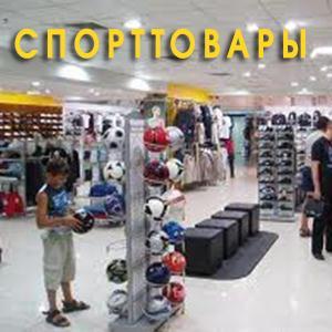 Спортивные магазины Переволоцкого