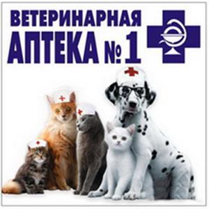 Ветеринарные аптеки Переволоцкого